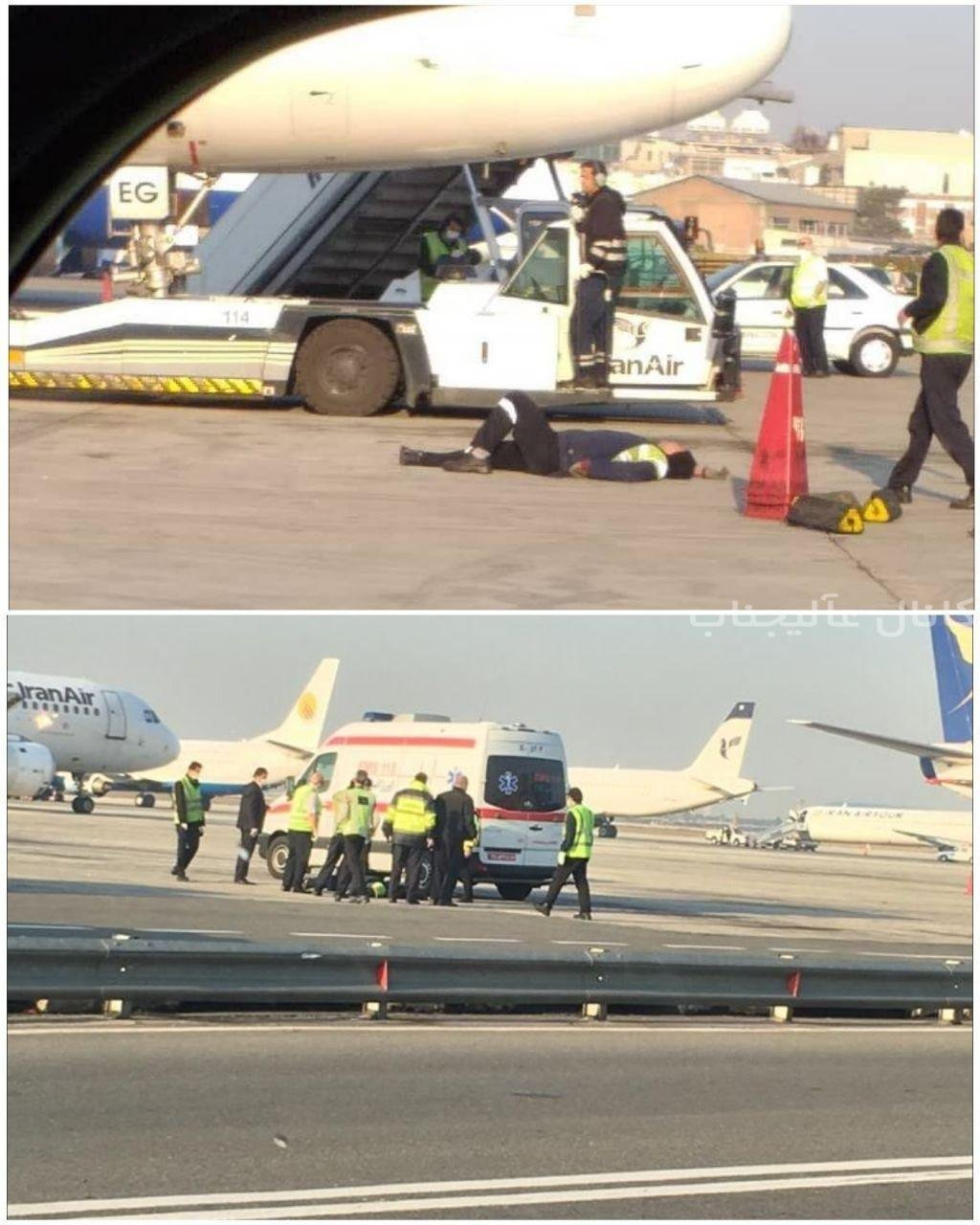 An airline staff collapsing at the airport.